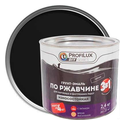 Эмаль по ржавчине 3в1 цвет черный 2.4 кг