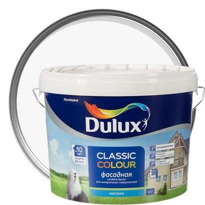 Фасадная краска Dulux Classic Colour BW 10 л цена