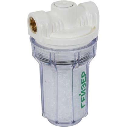 Фильтр для бойлеров засыпного типа 1/2 дюйма цена