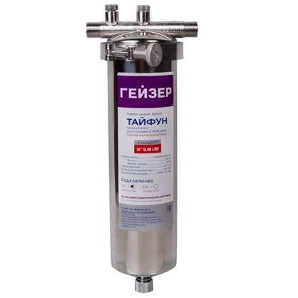 Фильтр Гейзер SL10 универсальный  1/2 дюйма цена