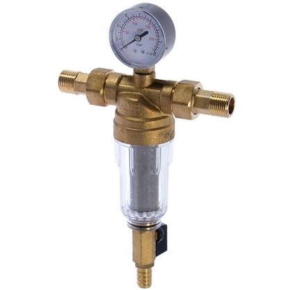 Фильтр механической очистки Euros для холодной воды 100 мкм цена