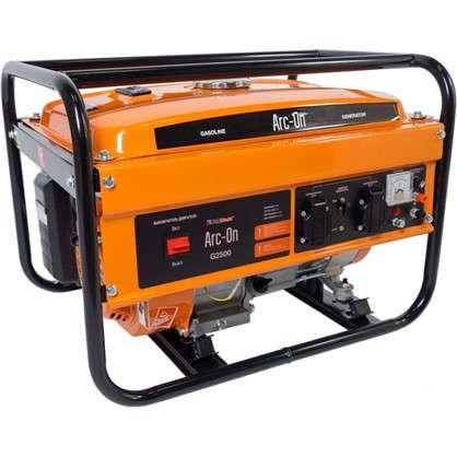 Генератор бензиновый ARC-ON 2.5 кВт цена