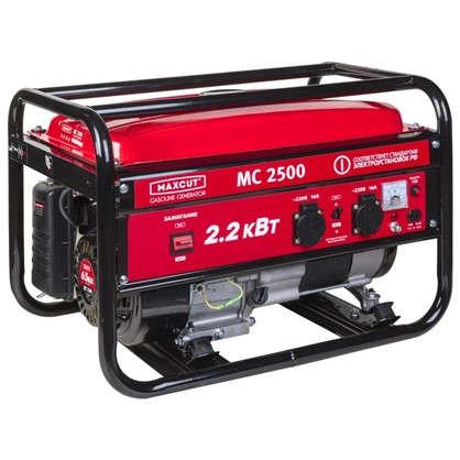Генератор бензиновый Maxcut MC 2500 2 кВт цена