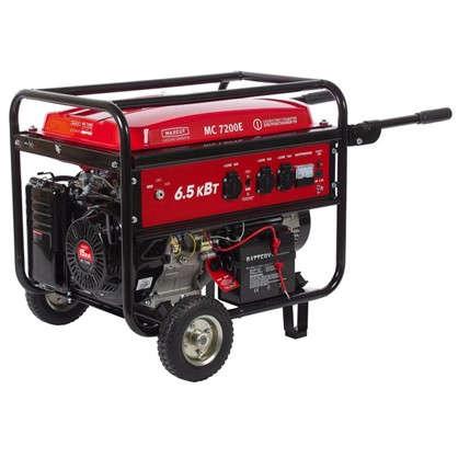 Генератор бензиновый Maxcut MC 7200E 6 кВт цена