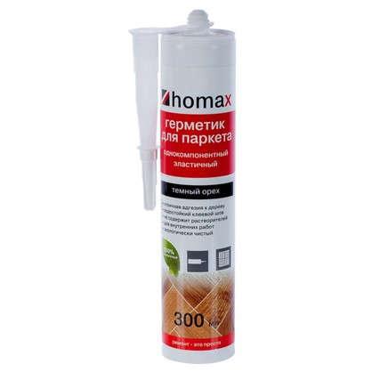 Герметик Homax для паркета 300 мл цвет орех тёмный