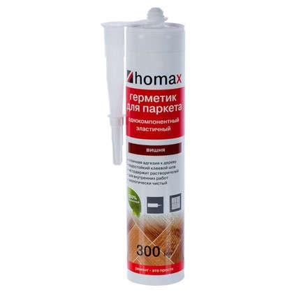 Герметик Homax для паркета 300 мл цвет вишня цена