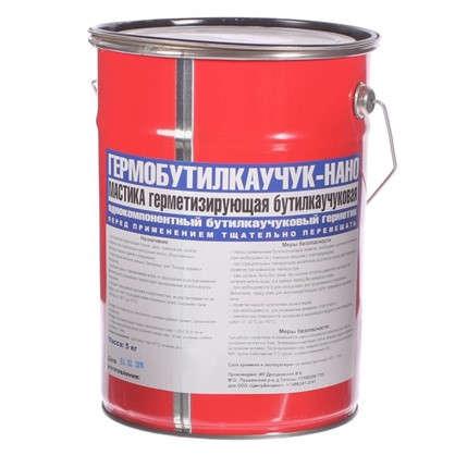 Гермобутилкаучук-нано 5 кг цена