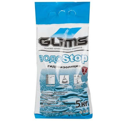 Гидроизоляция цементная Glims BoдoStop 5 кг
