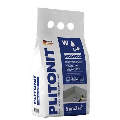 Гидроизоляция Plitonit Гидрослой 5кг цена