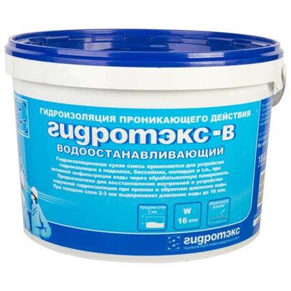 Гидроизоляция проникающая водоостанавливающая Гидротэкс-В 15 кг цена