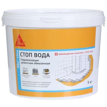 Гидроизоляция Sika 101A Стоп-Вода 5кг