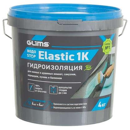 Гидроизоляция Водоstop Elastik 4 кг цена