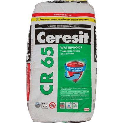Гидроизоляция жёсткая цементная Ceresit CR65/20 цена