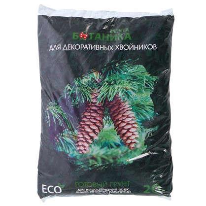 Грунт для декоративных хвойников Мечта Ботаника 20 л цена