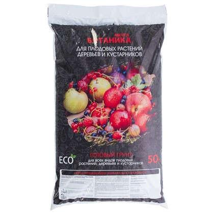 Грунт для плодовых растений деревьев и кустарников 50л цена