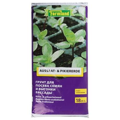 Грунт для посева семян и выгонки рассады 18 л цена