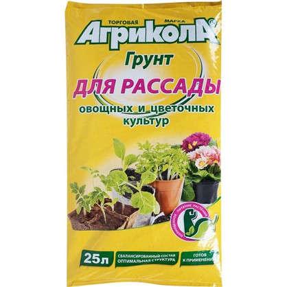 Грунт для рассады Агрикола 25 л цена