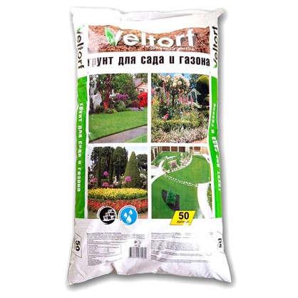 Грунт для сада и газона 50 л цена