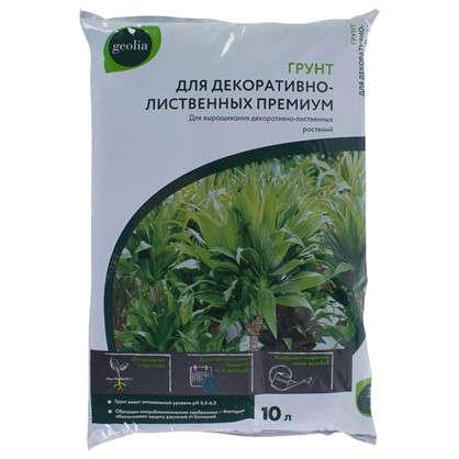 Грунт Geolia Для декоративно-лиственных 10 л цена