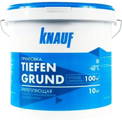 Грунт Knauf Тифенгрунд 10 л цена