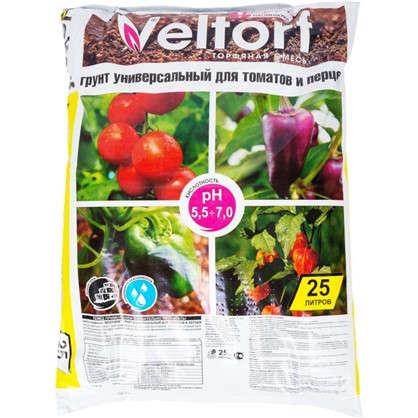 Грунт универсальный для томатов и перцев 25 л цена
