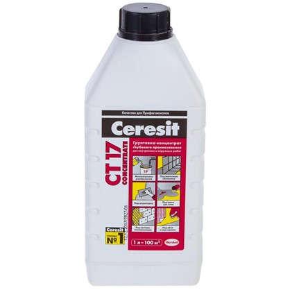 Грунтовка Ceresit CT17 1 л цена