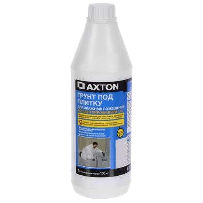 Грунтовка для влажных помещений Axton 1 л цена