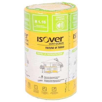 Изоляция Isover Полы и Перекрытия 50 мм 10 м2 цена