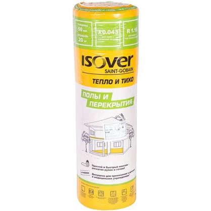 Изоляция Isover Полы и Перекрытия 50 мм 20 м2 цена