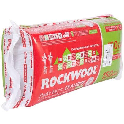 Изоляция Rockwool Лайт Баттс Скандик 150 мм 3.6 м2 цена