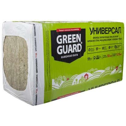 Каменная вата GreenGuard УНИВЕРСАЛ 50 мм цена