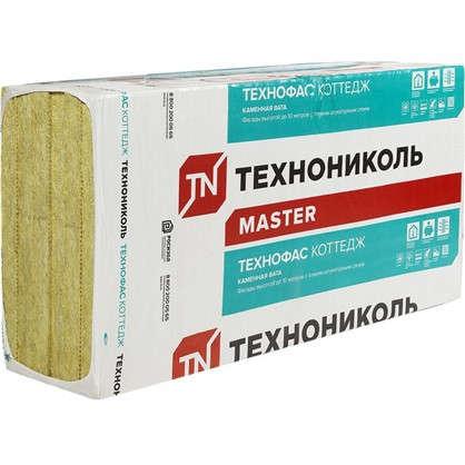 Каменная вата ТехноФас Коттедж 50 мм