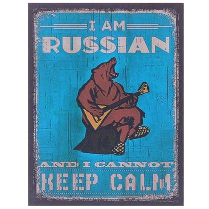 Картина на МДФ I am russian 30х40 см цена