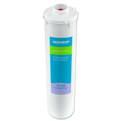 Картридж для умягчения воды Кристалл Аквафор КН (К1-04) для фильтра цена