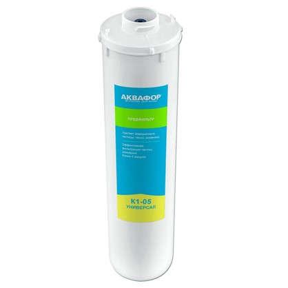 Картридж механической очистки К1-05 для холодной воды 5 мкм