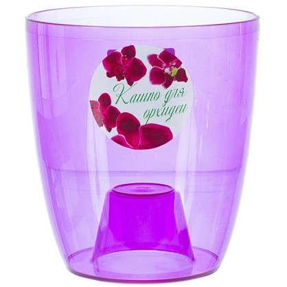 Кашпо Орхидея фиолетовый 2.4 л 160 мм пластик цена