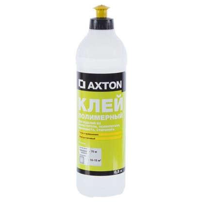Клей Axton для потолочных изделий полимерный 0.5 л цена