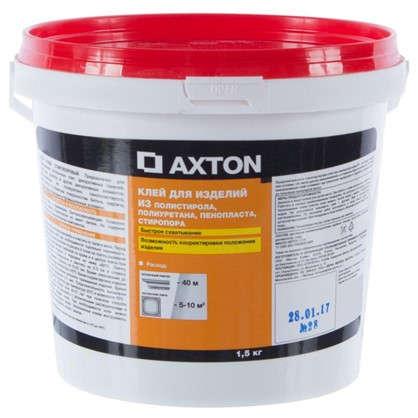 Клей Axton для потолочных изделий стиропоровый 1.5 кг цена