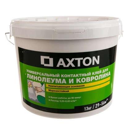 Клей Axton универсальный для линолеума 13 кг