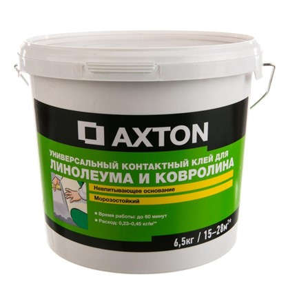 Клей Axton универсальный для линолеума и ковролина 6.5 кг цена