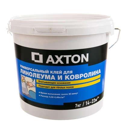 Клей Axton универсальный для линолеума и ковролина 7 кг цена