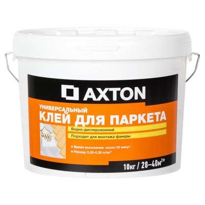 Клей Axton водно-дисперсионный для паркета 10 кг цена