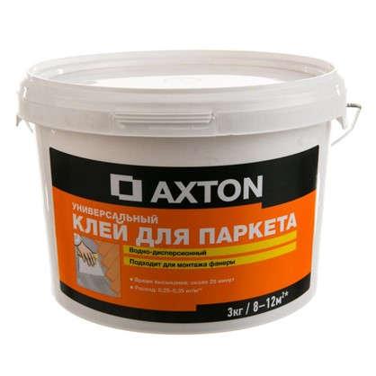 Клей Axton водно-дисперсионный для паркета 3 кг цена