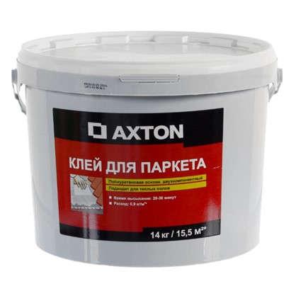 Клей для паркета Axton 2K 14 кг цена