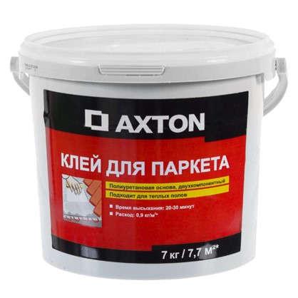 Клей для паркета Axton 2K 7 кг цена