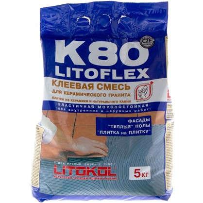 Клей для плитки Litokol Litoflex K80 5 кг цена