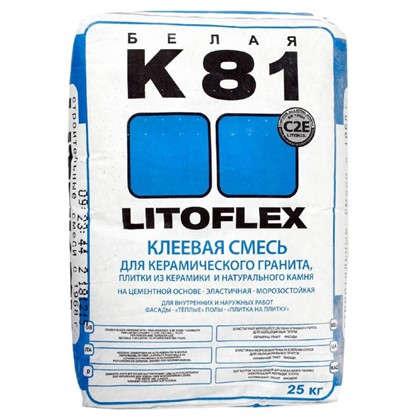 Клей для плитки Litokol Litoflex K81 25 кг цена