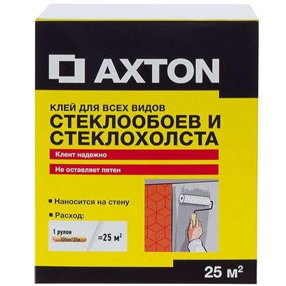 Клей  для стеклообоев Axton 25 м2 цена