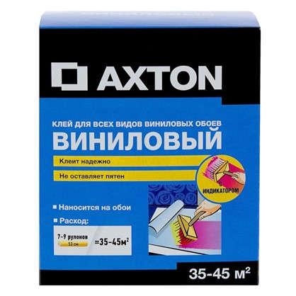 Клей для виниловых обоев с индикатором Axton 35-45 м2 7-9 рулонов цена