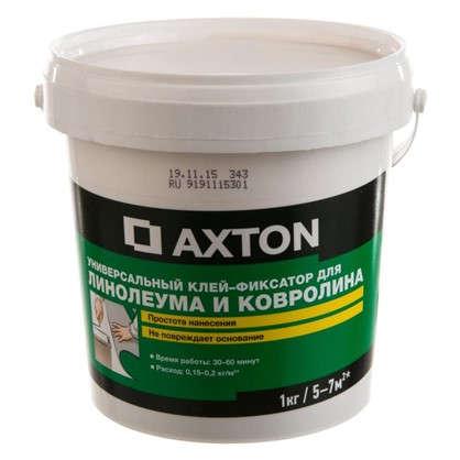 Клей-фиксатор Axton для линолеума и ковролина 1 кг цена